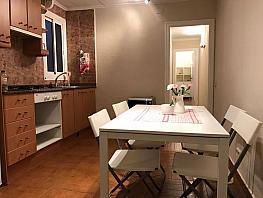 Petit appartement de vente à calle Pallars, El Poblenou à Barcelona - 355758947