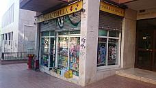 Local comercial en lloguer passatge Riu Mogent, Lloreda -La Pau a Badalona - 220812116
