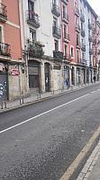 Local comercial en alquiler en calle Atxuri, Ibaiondo en Bilbao - 256049079