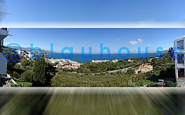 Vistas - Ático en venta en calle Balmes, Llançà - 273474967
