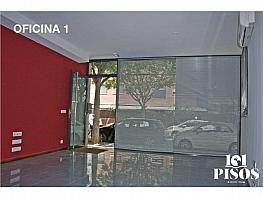 Local comercial en alquiler en Sant Cugat del Vallès - 304720089
