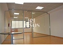 Oficina en alquiler en Sant Cugat del Vallès - 367146338