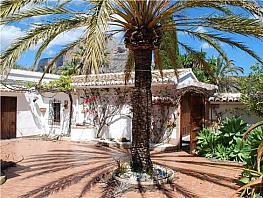 Pavillon de vente à Montgó - Partida Tosal à Jávea/Xàbia - 392350708