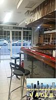 Foto1 - Local comercial en alquiler en Santander - 348321345