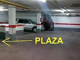 Garatge en venda calle Capuchinos, Capuchinos a Salamanca - 303480836