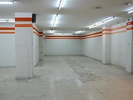 Foto - Local comercial en alquiler en calle Vidal, Vidal en Salamanca - 303993727