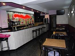 Foto - Local comercial en alquiler en calle Vidal, Vidal en Salamanca - 303994696