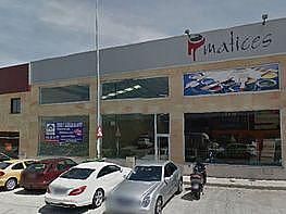 Foto - Nave industrial en alquiler en calle Pi Los Villares, Villares de la Reina - 355085292