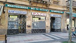 Foto - Local comercial en alquiler en calle Labradores, Labradores en Salamanca - 396340667