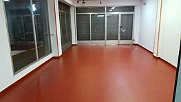 Foto1 - Local comercial en alquiler en calle Conde Toreno, El Coto en Gijón - 368857569