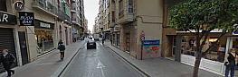 Local comercial en alquiler en Carrús en Elche/Elx - 365586442