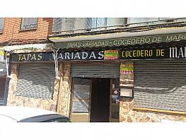 Foto 1 - Local en alquiler en calle San Antonio, Palencia - 269709071