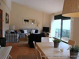 Casa adossada en venda carrer Sa Tuna, Begur - 226144755