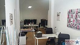 Foto1 - Local comercial en alquiler en calle Cardener, Gràcia en Barcelona - 275018692