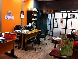 Interior - Oficina en alquiler en Barakaldo - 349797625