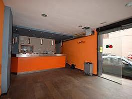 Lokal in miete in calle Cerca del Polideportivo, Sant Andreu de la Barca - 269237343