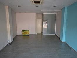 Lokal in verkauf in calle El Palau Urbis a la Lado del Colegio Vall Palau, Sant Andreu de la Barca - 280447528