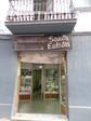Fachada - Local comercial en venta en carretera Santa Eulalia, Santa eulalia en Hospitalet de Llobregat, L´ - 121429904