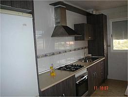 Petit appartement de vente à Santa Lucia à Cartagena - 350207267