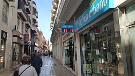 Piso en venta en calle Arquitecto Perez Carasa, Zona Centro en Huelva - 263175374