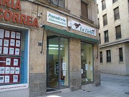 Fachada - Local en alquiler en calle Cuesta de la Raqueta, Centro en Salamanca - 259304016