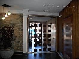 Zonas comunes - Oficina en alquiler en glorieta Ruiz Gimenez, Universidad-Malasaña en Madrid - 260628159