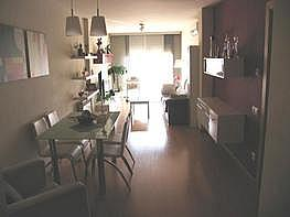 Petit appartement de vente à calle Carretera, Torrefarrera - 138118962
