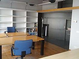 Oficina en alquiler en calle De Montero Ríos, Santiago de Compostela - 355305302
