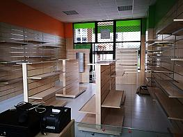 Local comercial en alquiler en Ames - 381778668