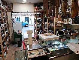 Local comercial en alquiler en Santiago de Compostela - 389427319