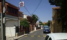 Pavillon de vente à calle Alto de Carranque, Ugena - 158977810