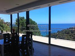 Villa, 3 dormitorios, piscina, vistas al mar, tossa de mar - Villa en venta en calle Venus, Tossa de Mar - 292003690