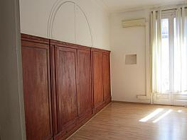 Oficina en alquiler en Eixample esquerra en Barcelona - 317123468