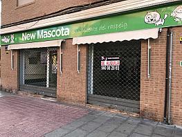Fachada - Local comercial en alquiler en Centro en San Vicente del Raspeig/Sant Vicent del Raspeig - 339462215