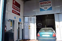 Nave industrial en alquiler en carretera Antigua de Malaga, Chana en Granada - 362716247