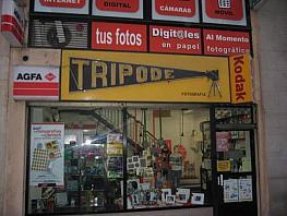 Foto - Local comercial en alquiler en calle Ponferrada, Ponferrada - 316099833