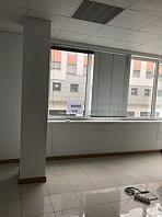 Foto - Oficina en alquiler en calle Centro, Ponferrada - 391430408