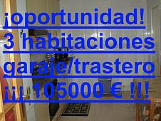 14245-4627022-121000100