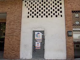 Local en alquiler en calle Manuel Fernandez Avello, Milán-Pumarin-Pontón de Vaqueros en Oviedo - 137465739
