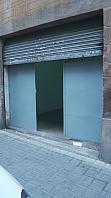 Fachada - Local en alquiler en calle Belchite, Pubilla cases en Hospitalet de Llobregat, L´ - 377112456