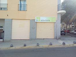 Local comercial en alquiler en calle Metje Lluis Alcanyis, Xàtiva - 340771215