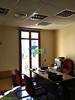 <![cdata[ea_img_6427]]> - Oficina en alquiler en Centro en Zaragoza - 310470528