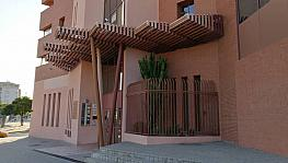 Local comercial en venda calle Teatinos, Teatinos a Málaga - 311839884