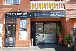 Fachada - Local en alquiler en calle Serragalliners, Serraparera en Cerdanyola del Vallès - 254559587