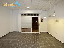 Foto - Local comercial en alquiler en calle Jose Perez Jimenez, Valdepasillas en Badajoz - 363884236