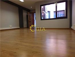 Oficina en alquiler en calle Ramon Gonzalez, Porriño (O) - 326565193