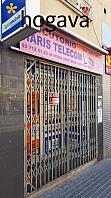 Foto - Local comercial en alquiler en calle La Creu de Barbera, Sabadell - 273631753
