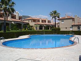 Casa adosada en venta en calle Bertran de Castellet, Mont-Roig del Camp - 366991315