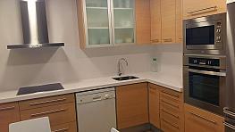 Cocina - Casa pareada en venta en calle Costa Brava, Malgrat de Mar - 256044731