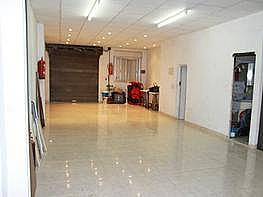 Lokal in verkauf in calle Bellavista Les Franqueses del Vallés, Franqueses del Vallès, les - 223244409